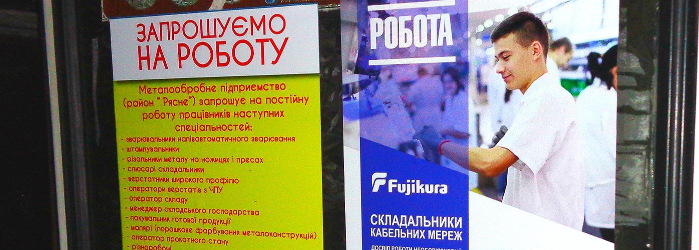 Зовнішня реклама Київ