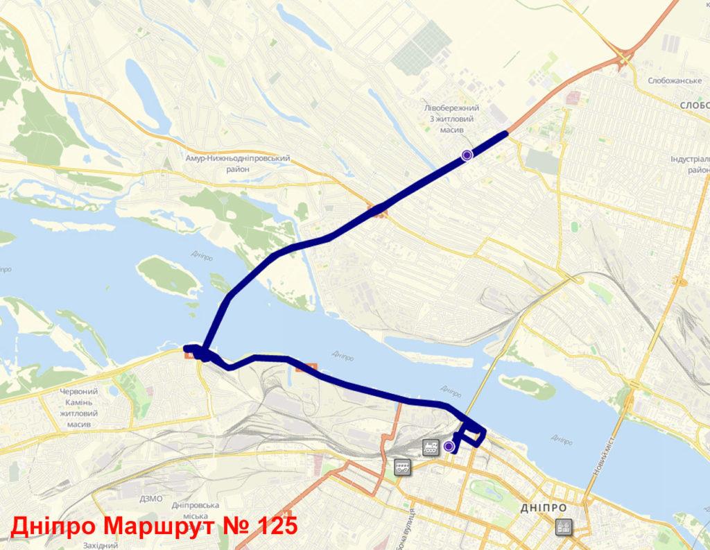 Маршрутка 125 Дніпро