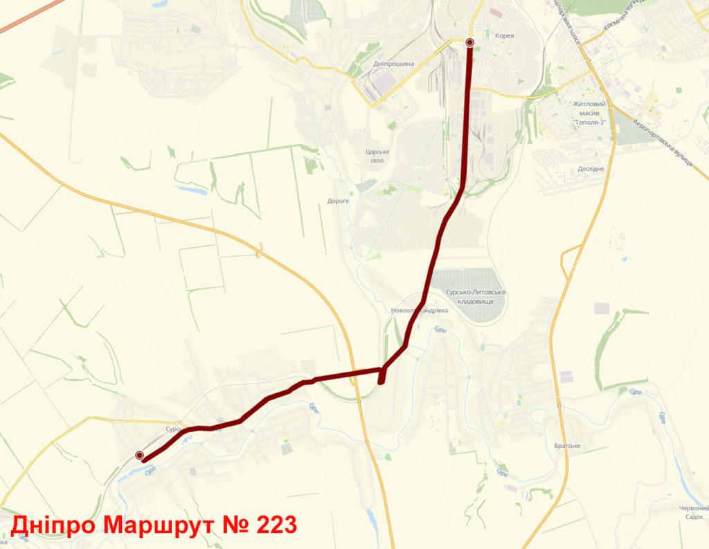 Маршрутка 223 Дніпро