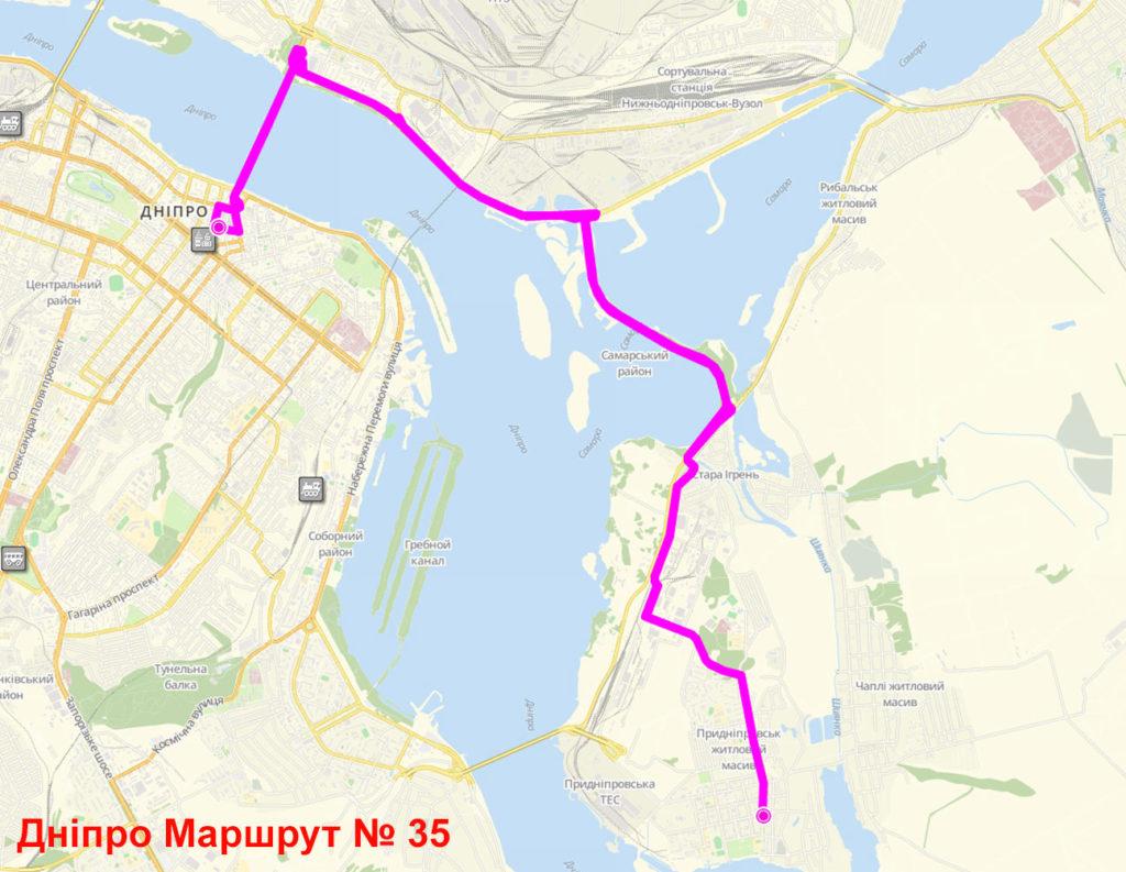 Маршрутка 35 Дніпро