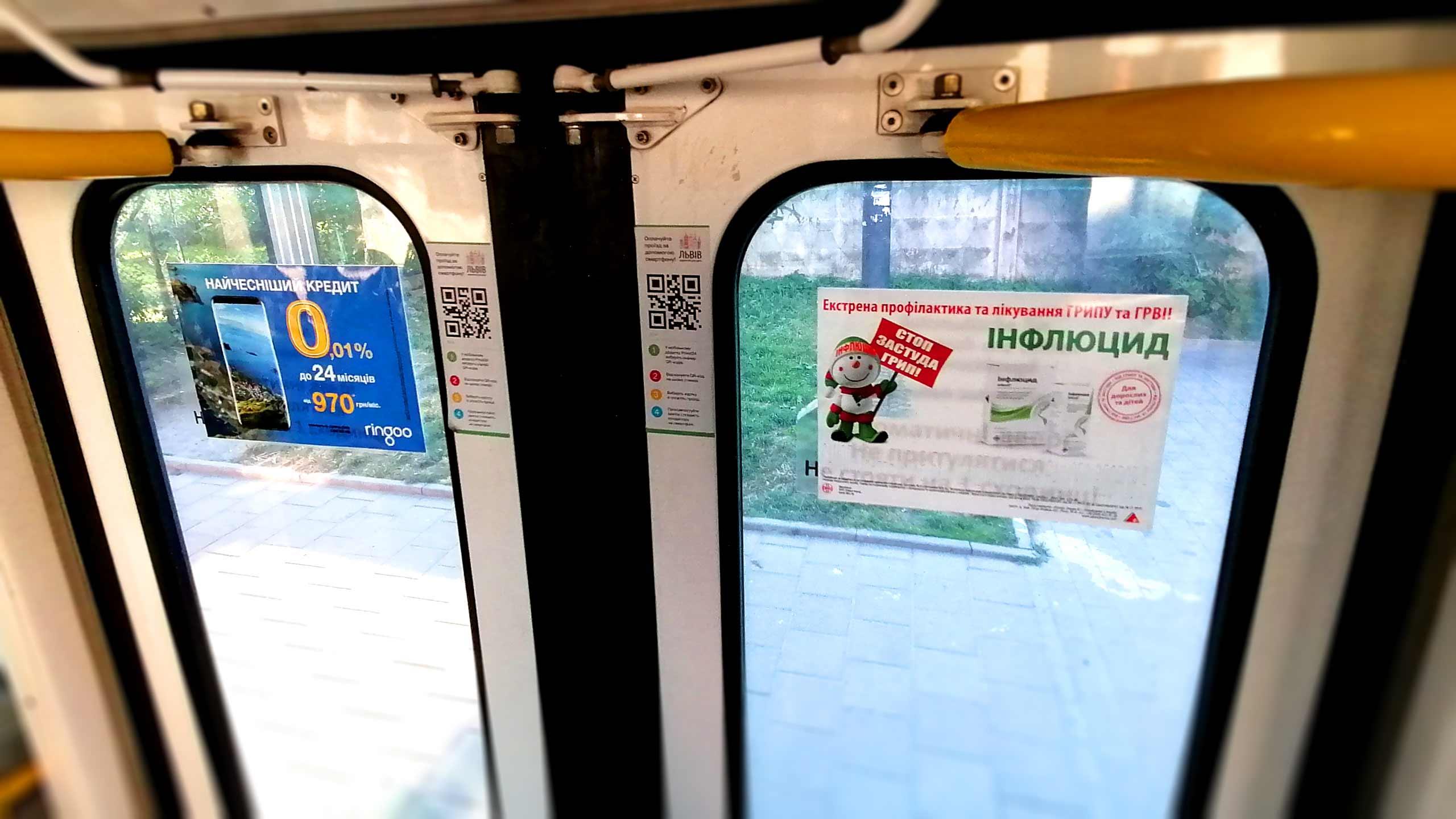 Реклама в автобусах Черкаси