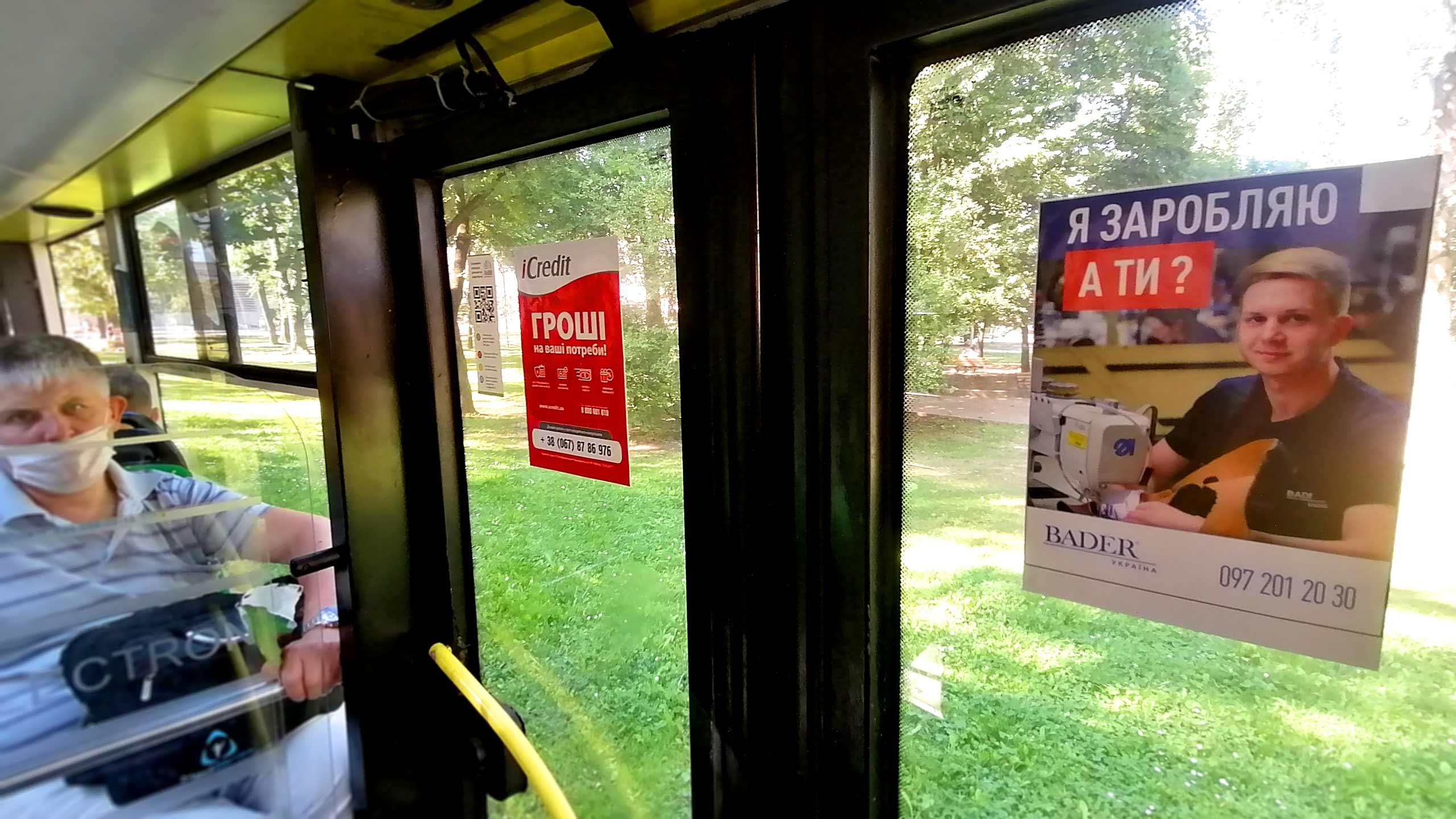 Реклама в автобусі Київ