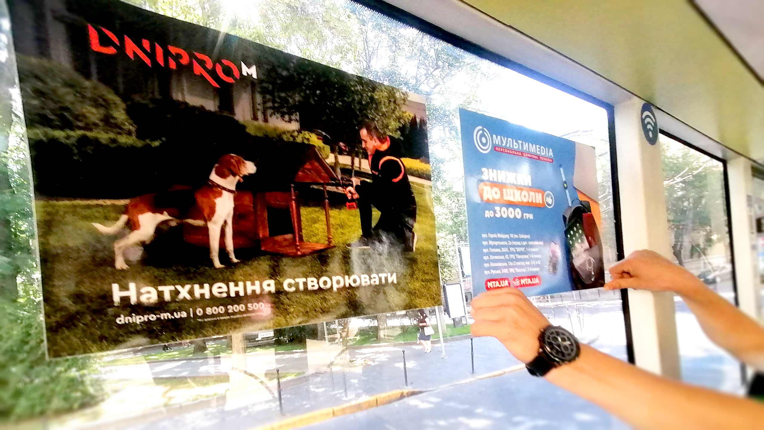 Реклама в маршрутках Черкассы