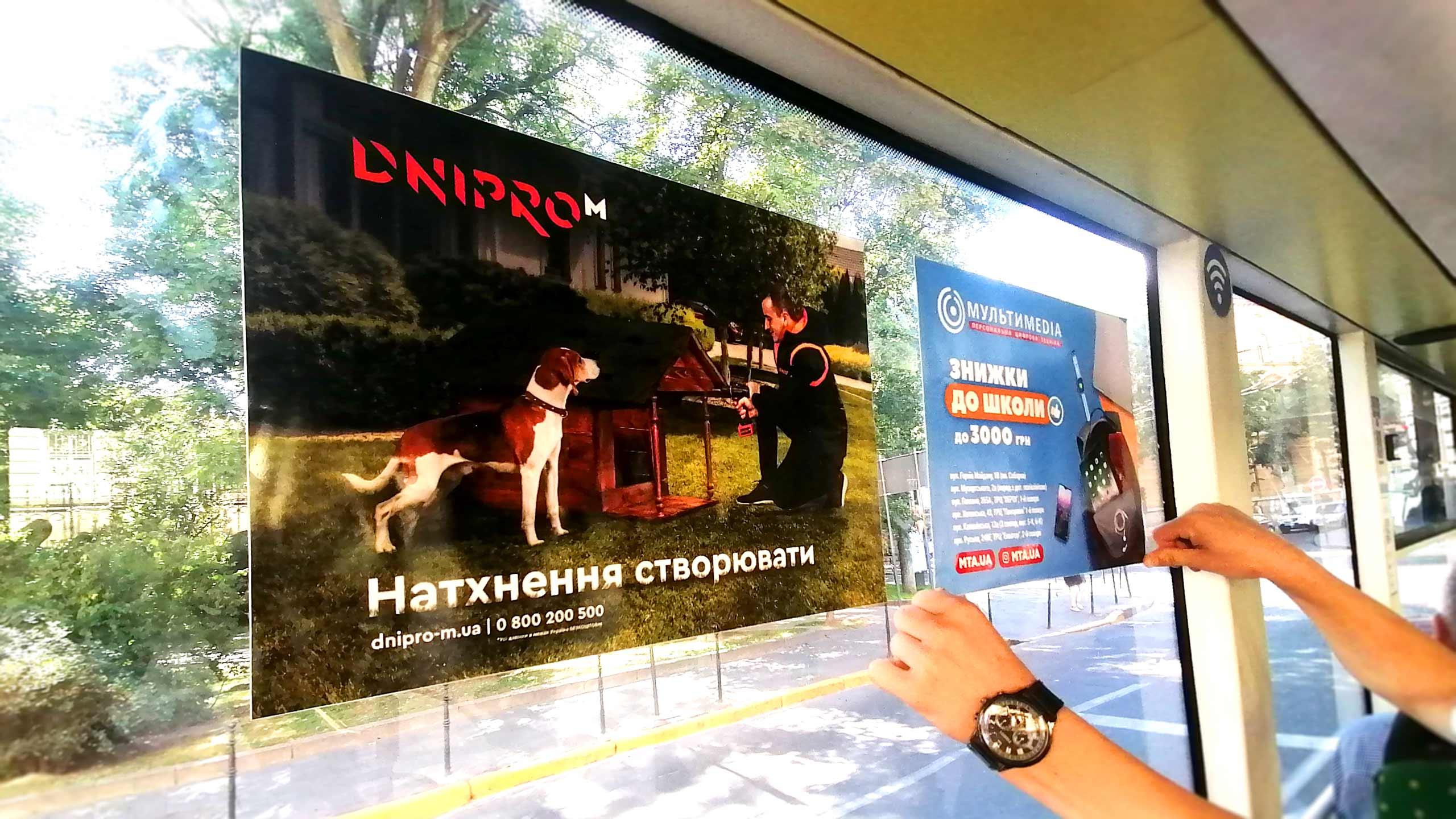 Реклама в маршрутках Київ
