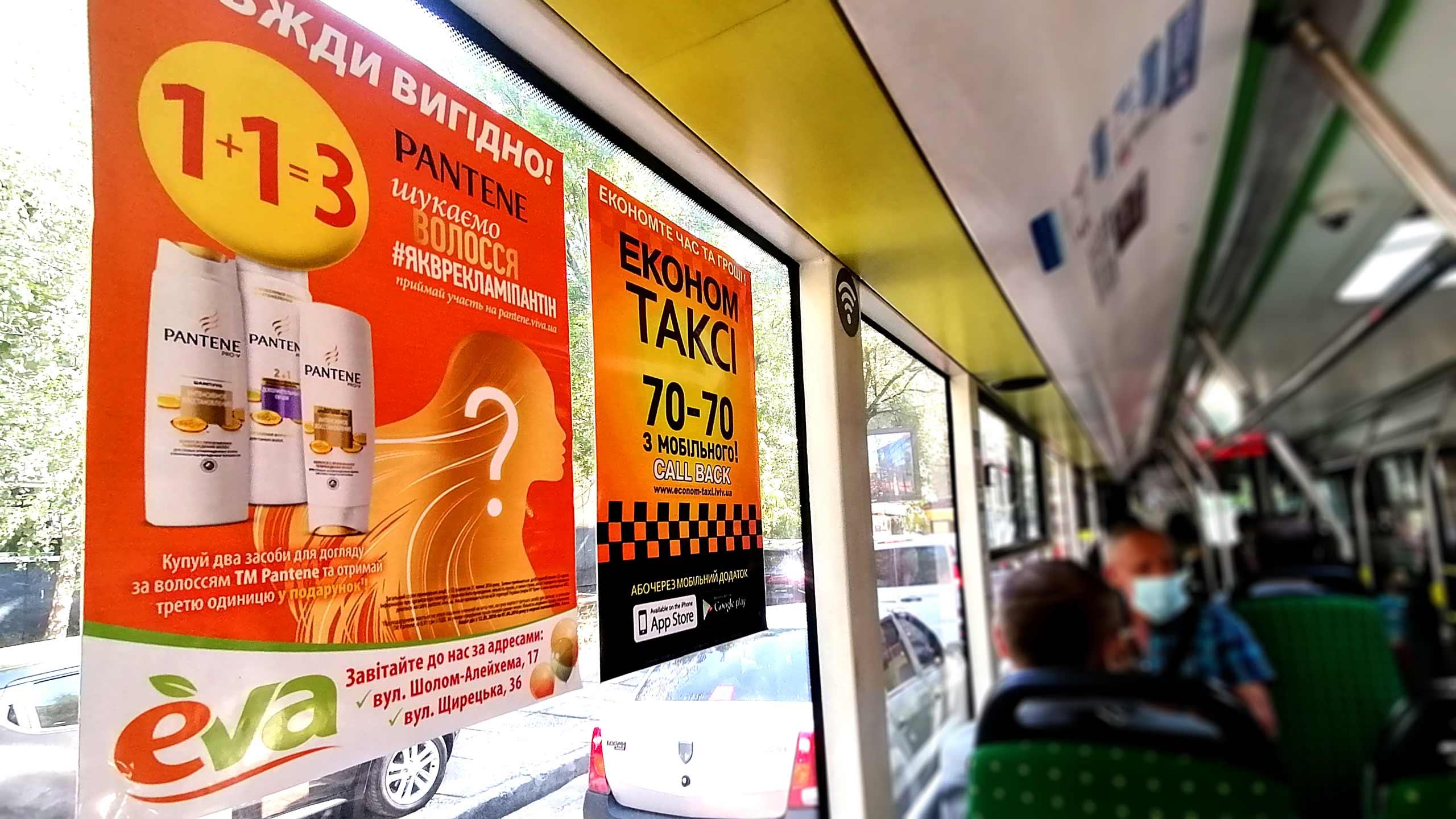 Реклама в маршрутках Николаев