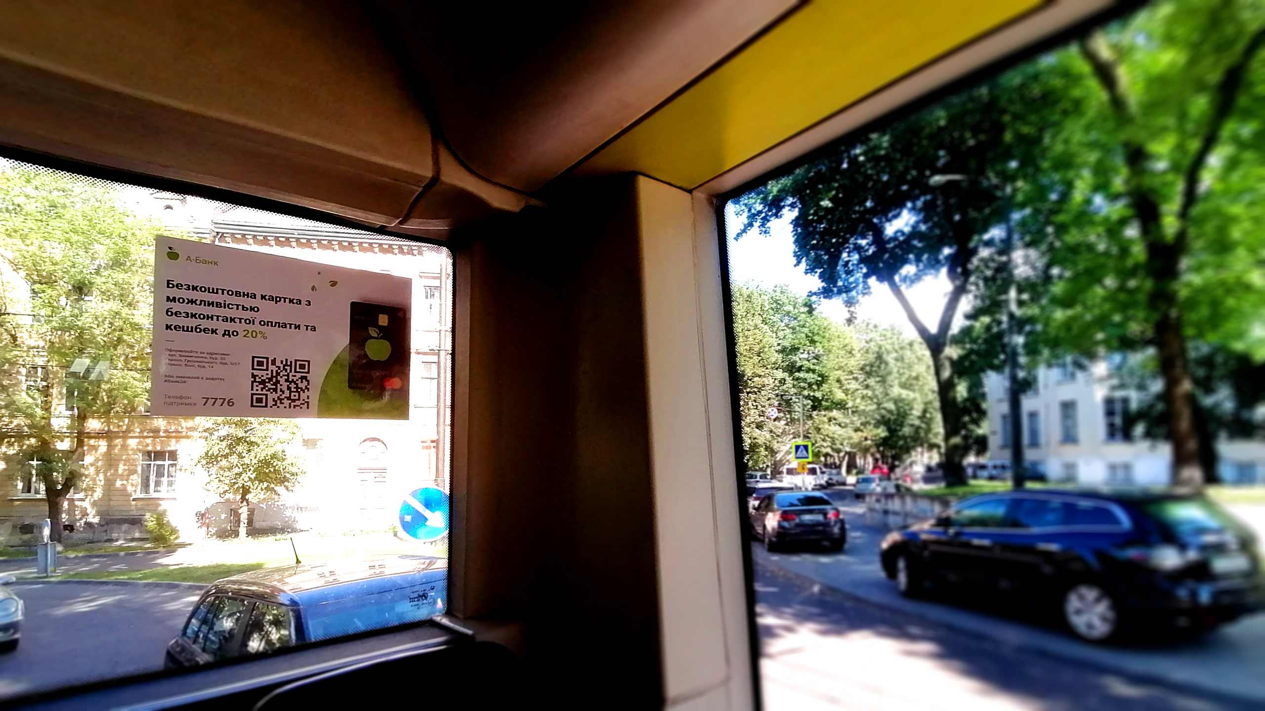 Реклама в маршрутках Полтава