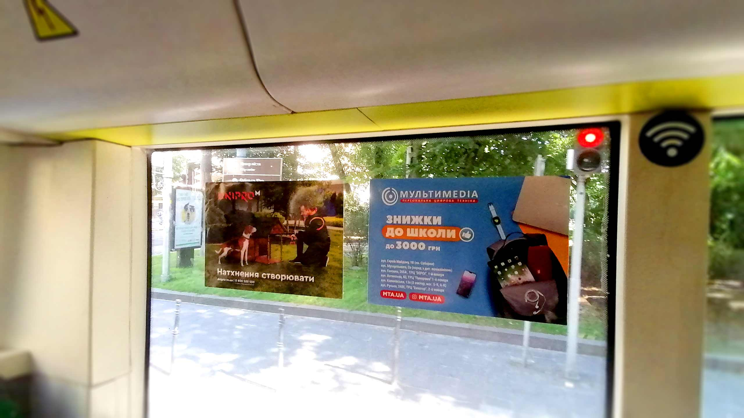 Реклама в маршрутках Житомир