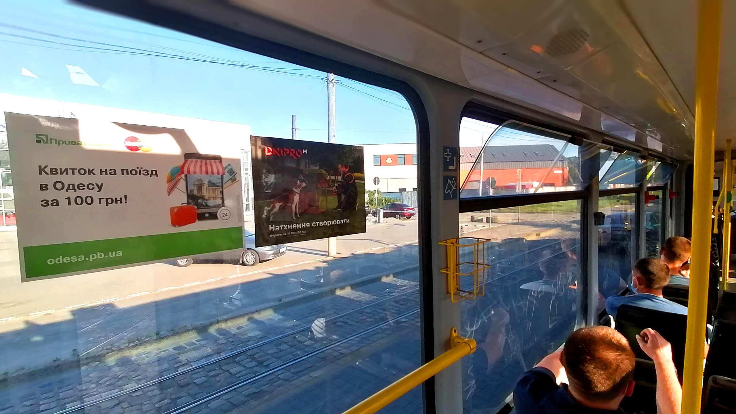 Реклама в трамвае Киев