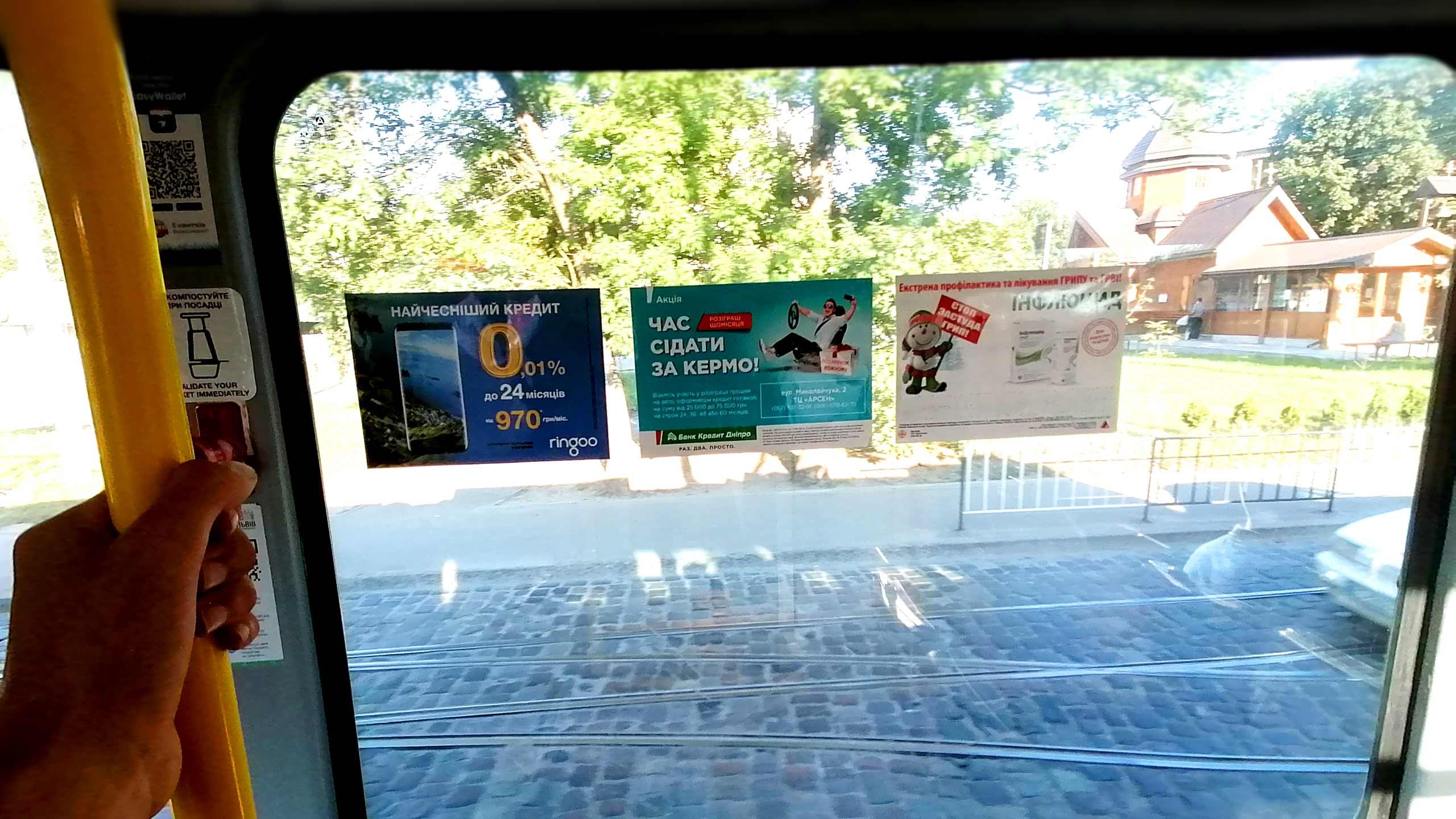 Реклама в трамваях Одеса