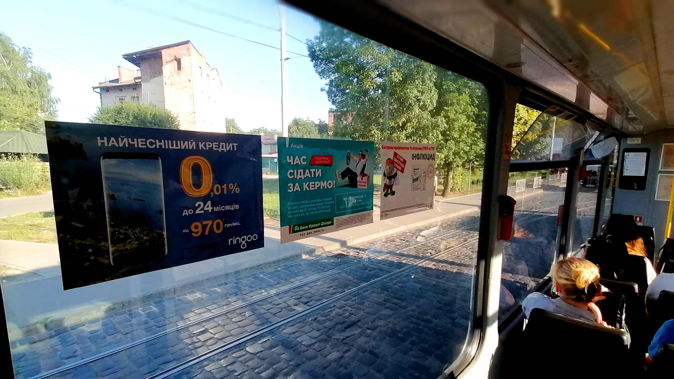 Реклама в трамваях Винница