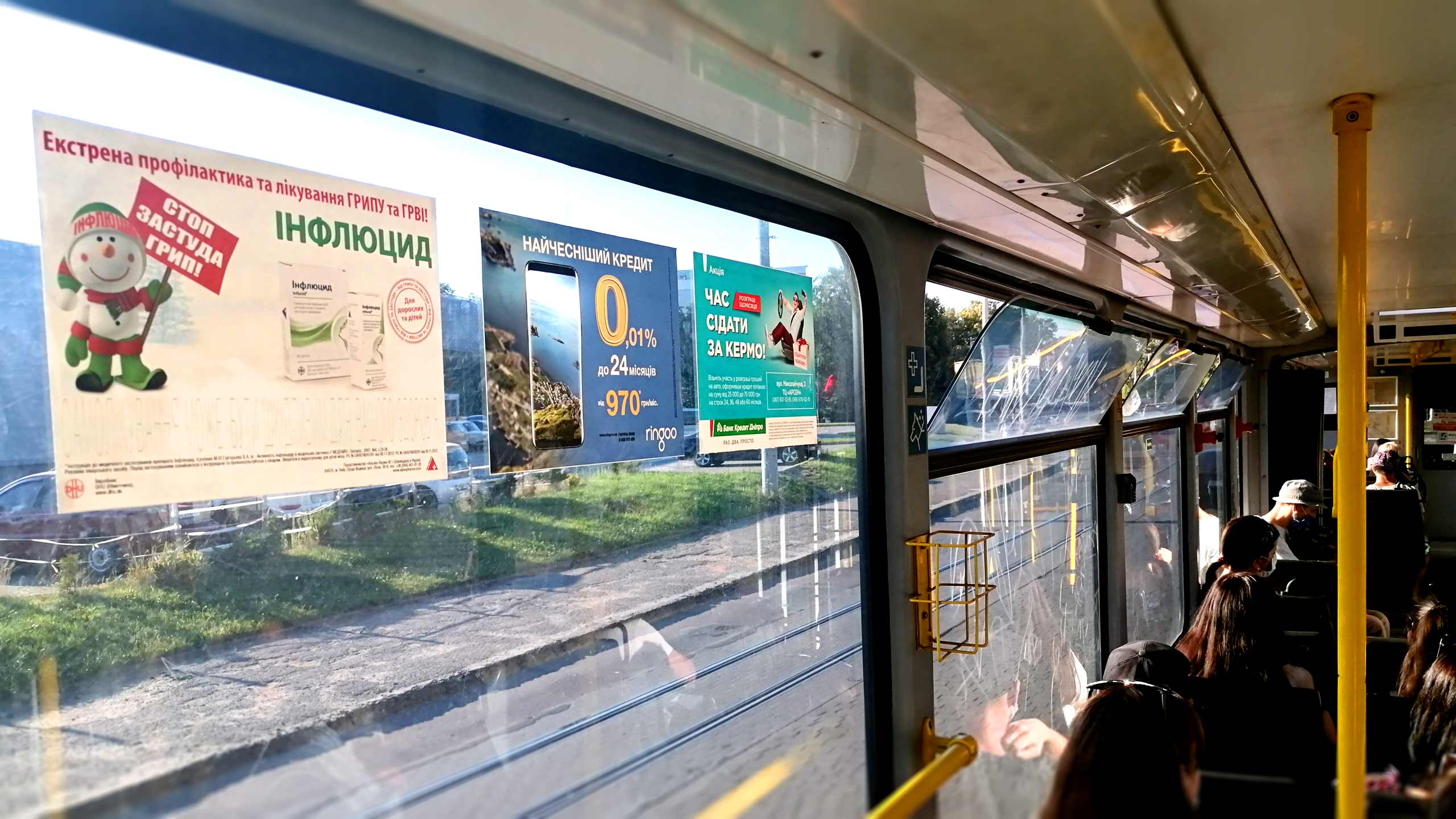 Реклама в трамваях Житомир