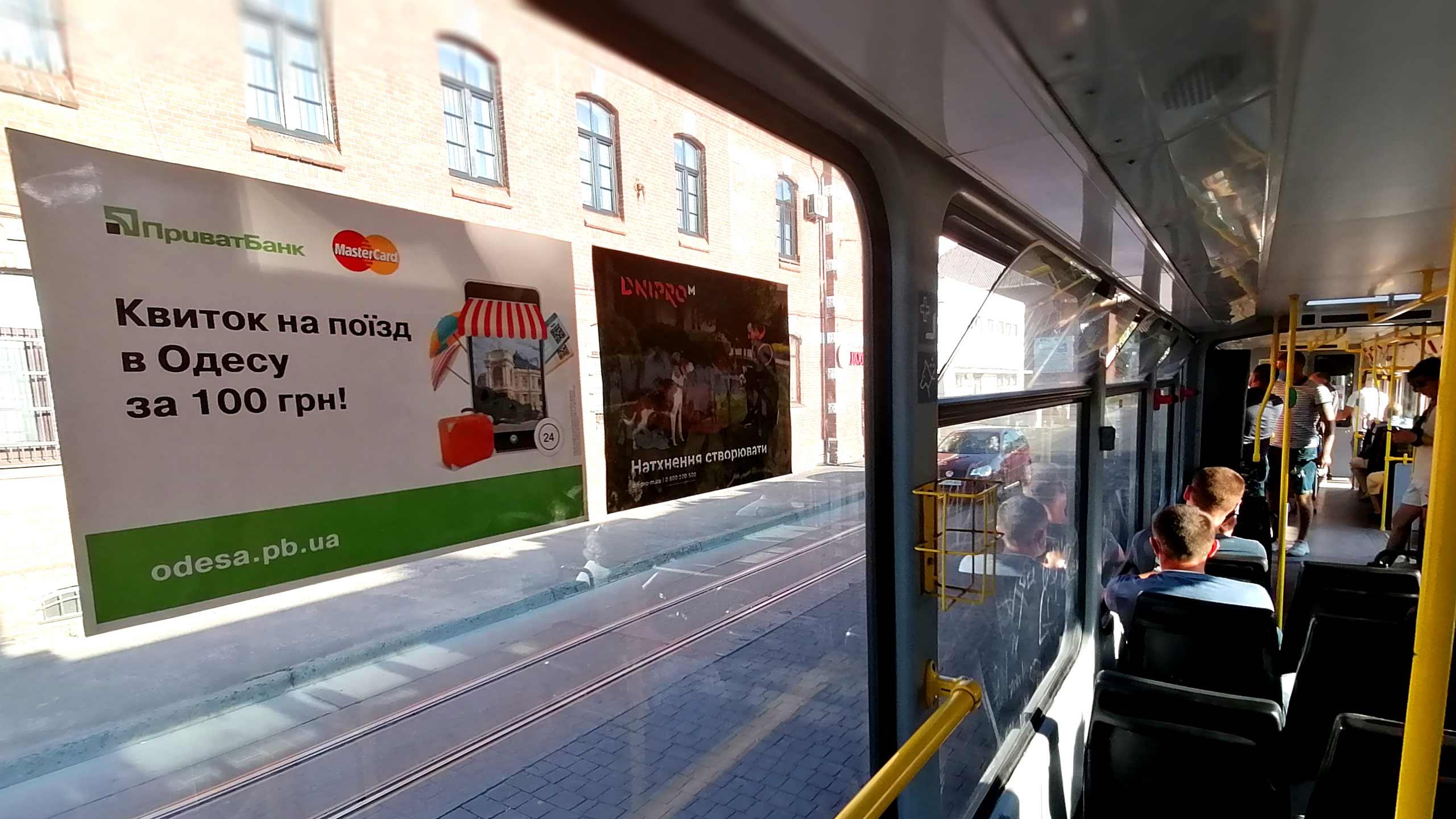 Реклама в транспорте Черкассы