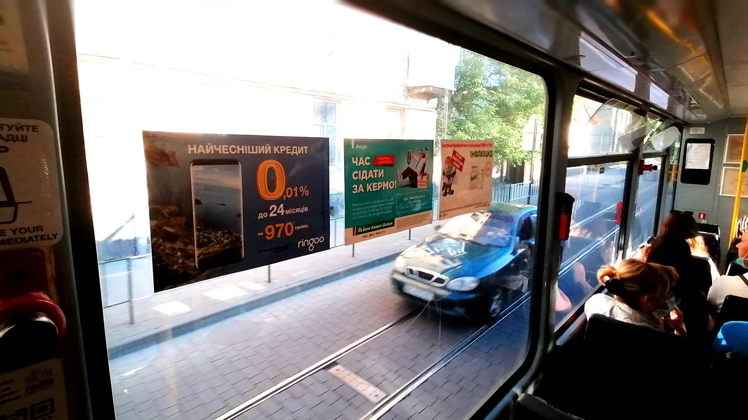 Реклама в транспорте Киев