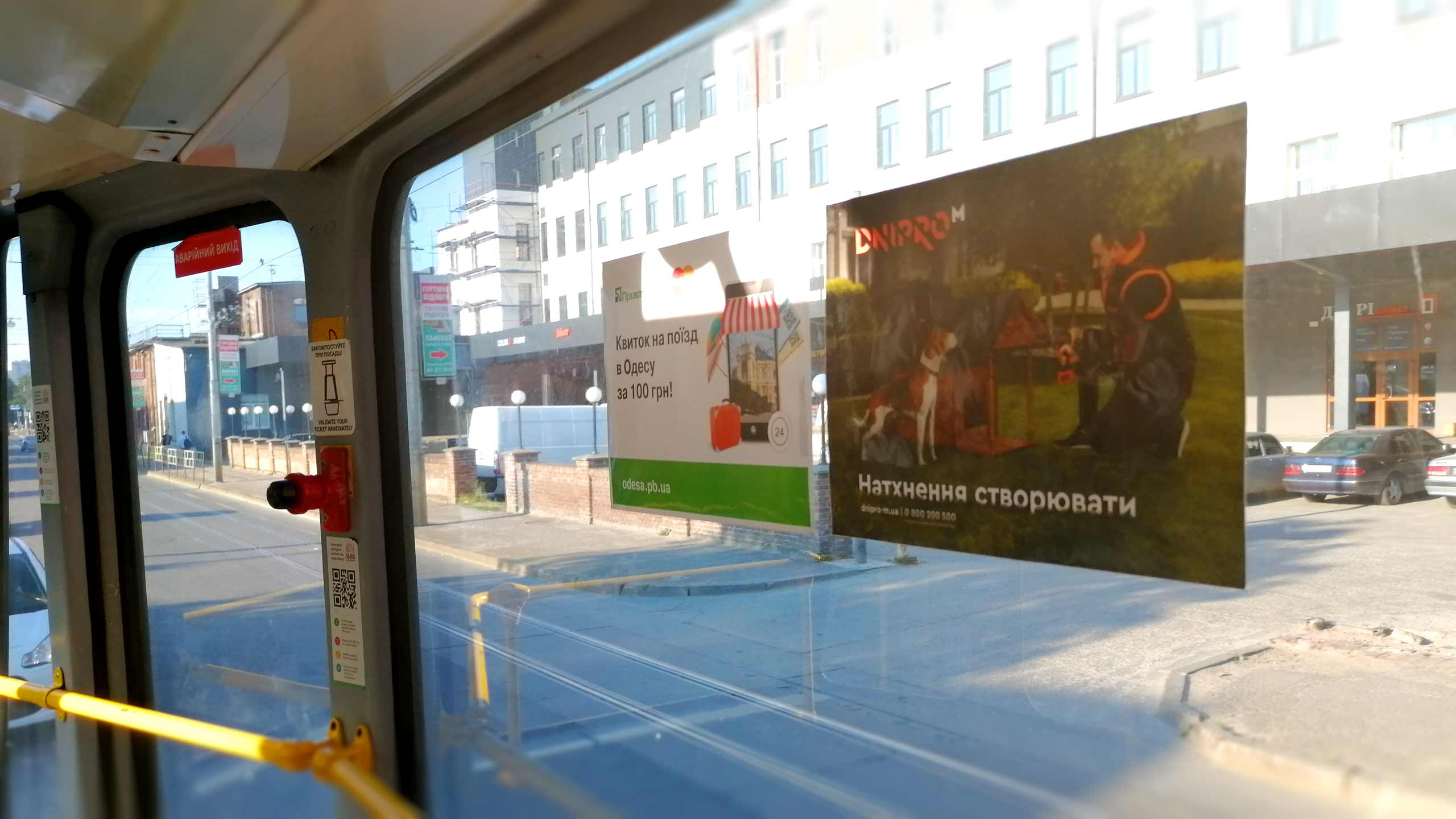 Реклама в транспорте Винница