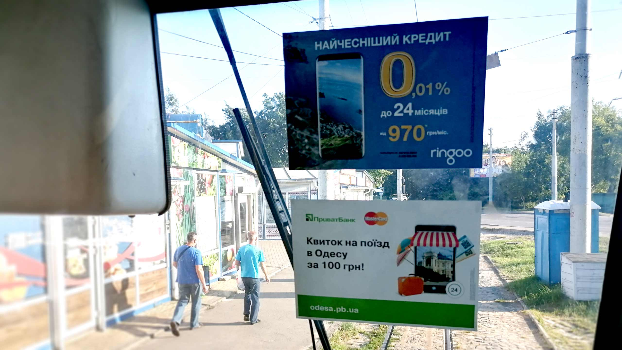 Реклама в транспорте Житомир