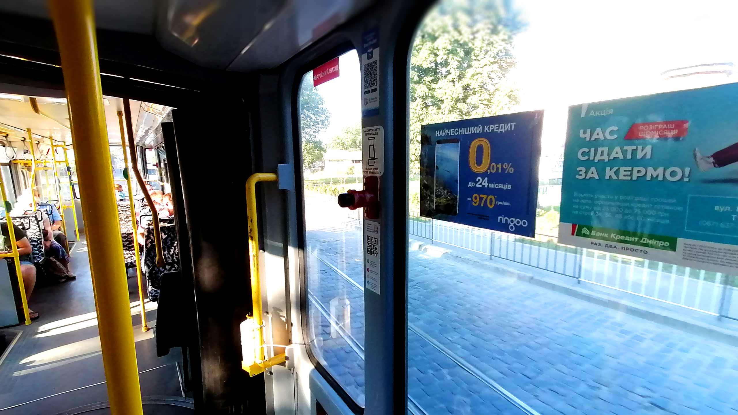 Реклама в транспорті Одеса