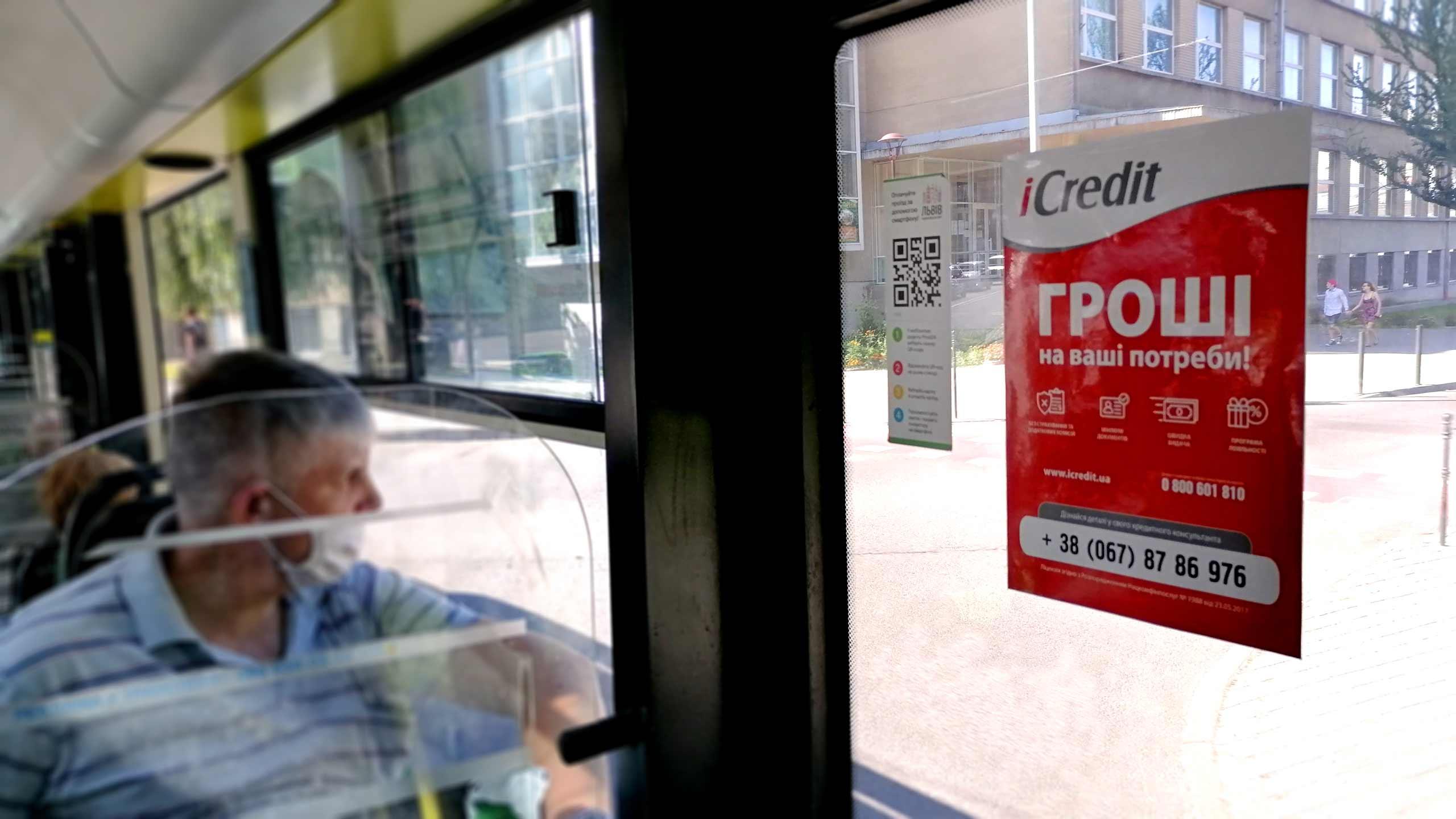 Реклама в троллейбусах Черновцы