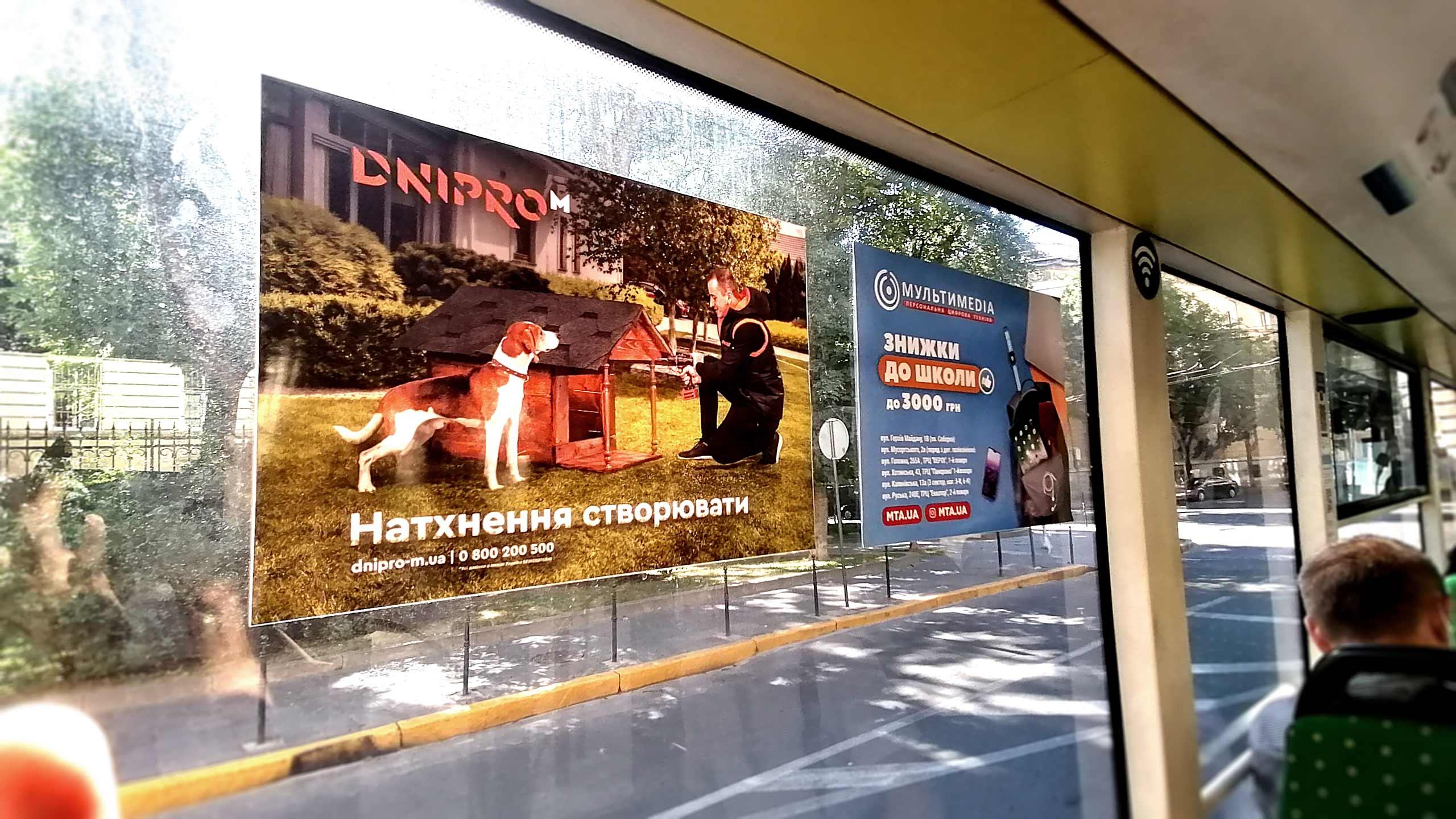 Реклама в троллейбусах Чернигов
