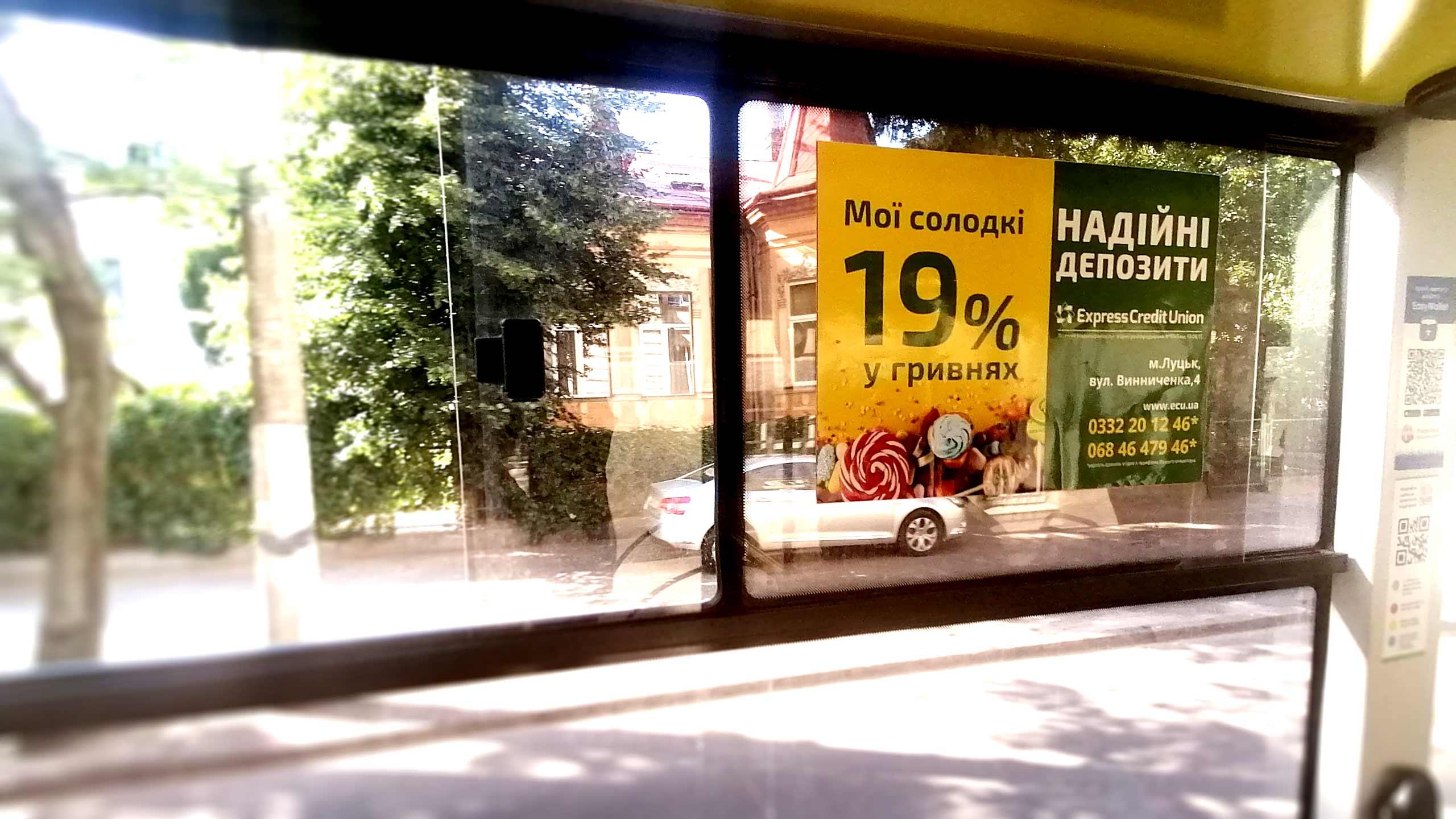 Реклама в троллейбусах Николаев