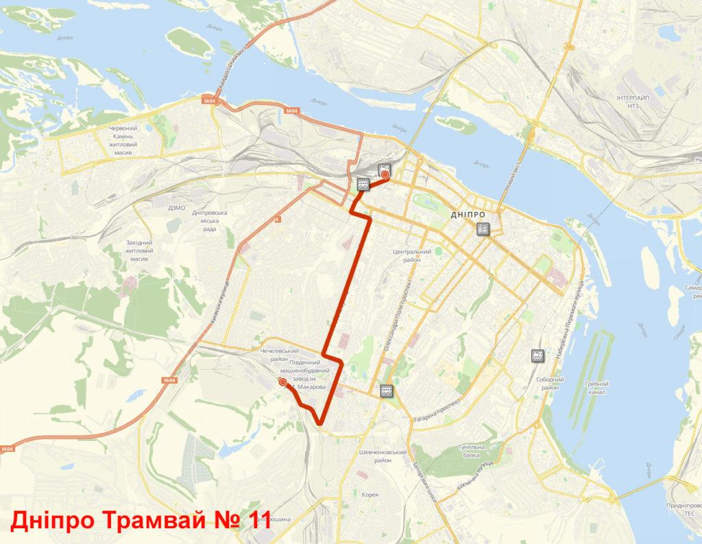 Трамвай 11 Дніпро