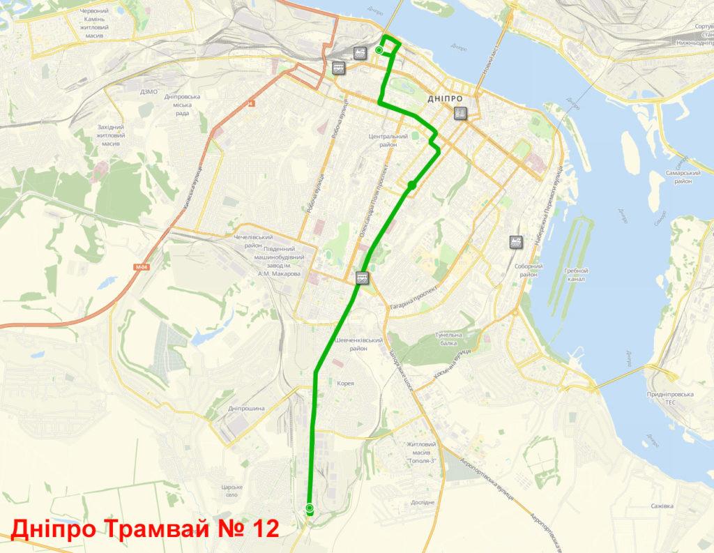 Трамвай 12 Дніпро