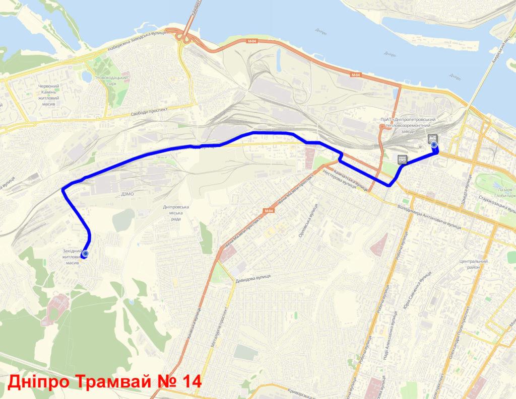 Трамвай 14 Дніпро