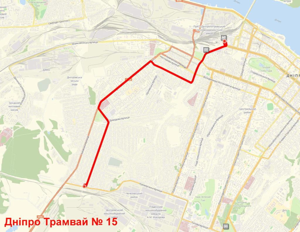 Трамвай 15 Дніпро