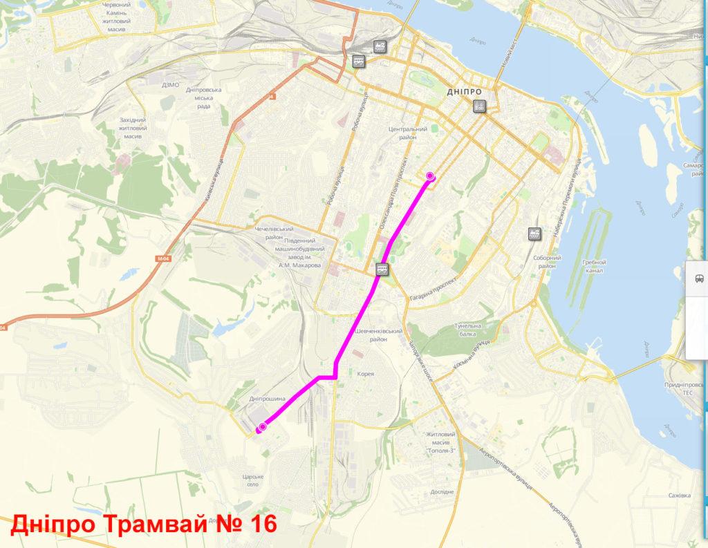 Трамвай 16 Дніпро