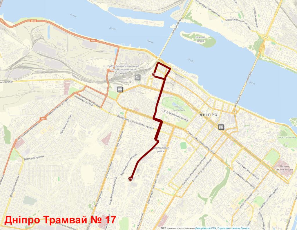 Трамвай 17 Дніпро