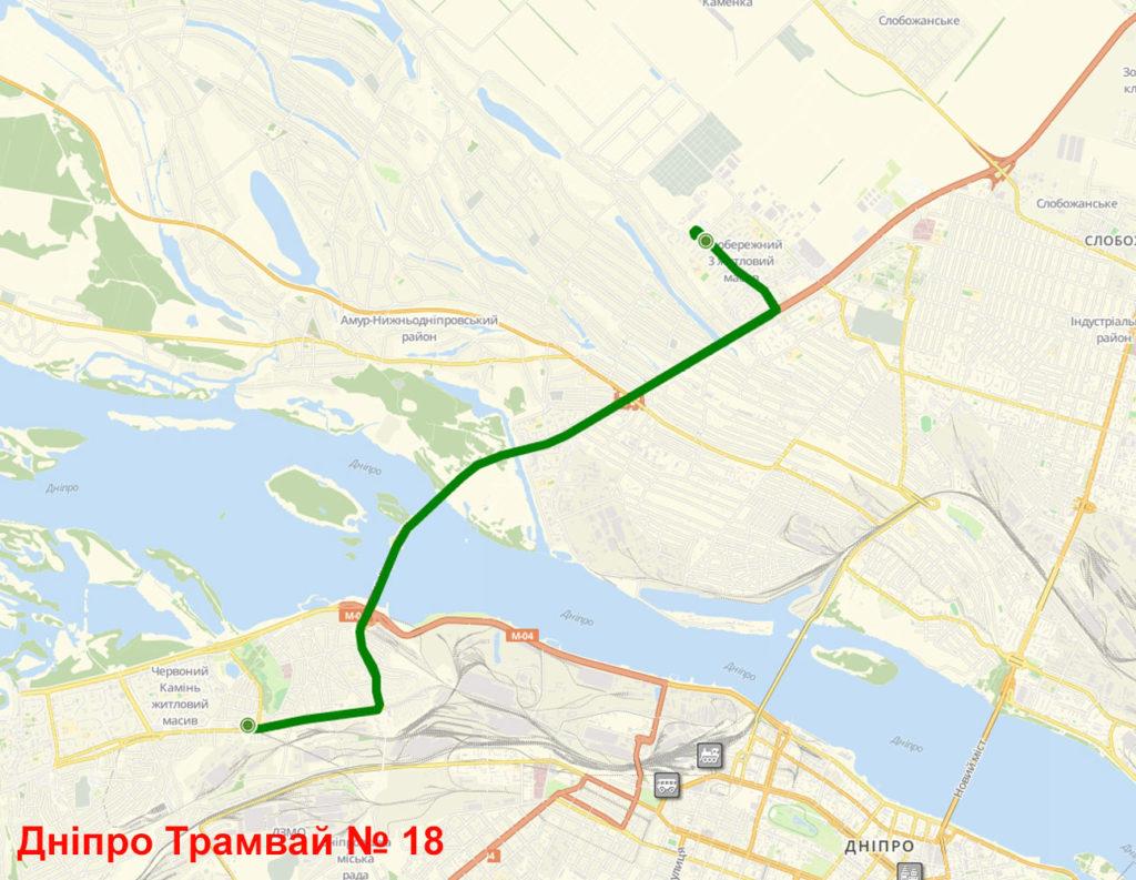 Трамвай 18 Дніпро