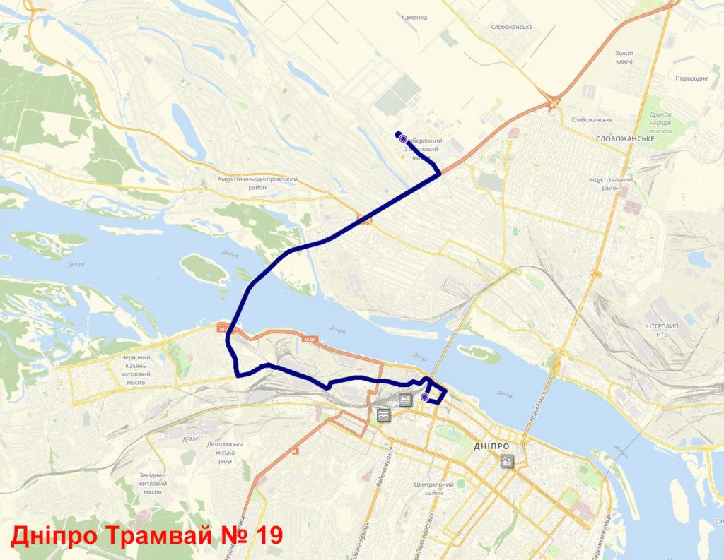 Трамвай 19 Дніпро
