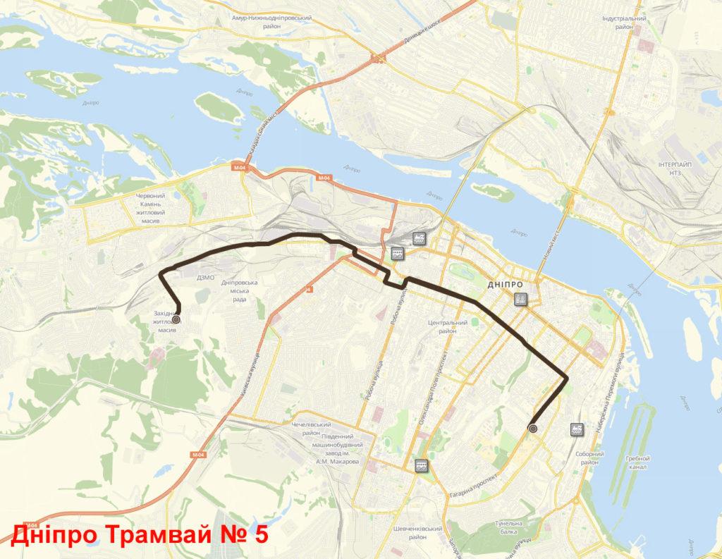 Трамвай 5 Дніпро