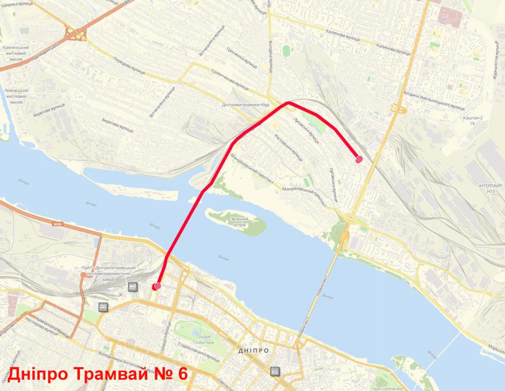 Трамвай 6 Дніпро