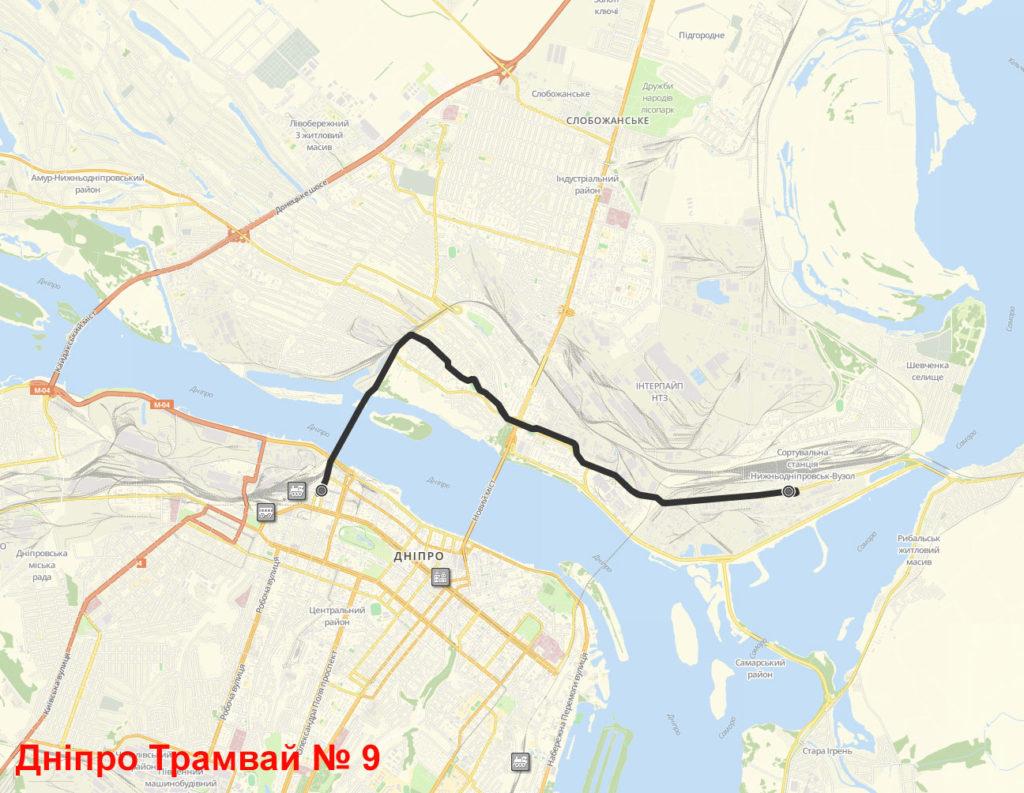 Трамвай 9 Дніпро