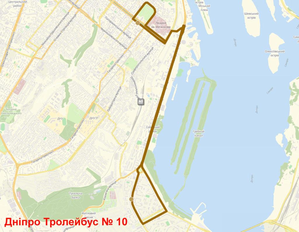 Тролейбус 10 Дніпро
