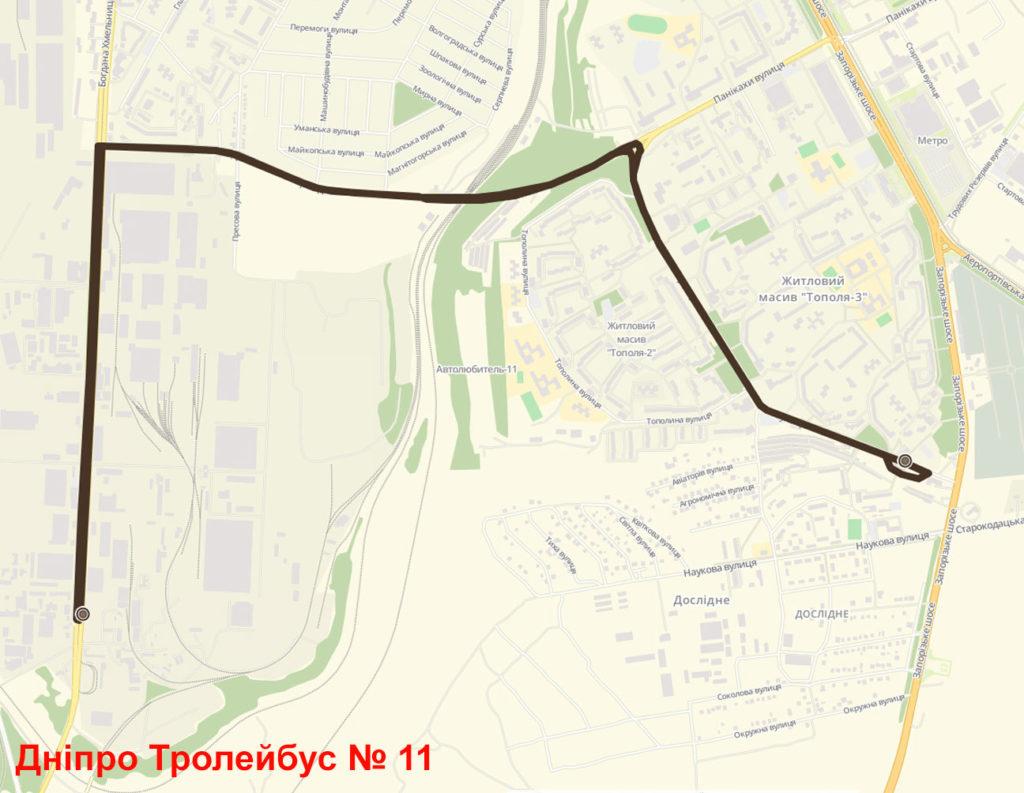 Тролейбус 11 Дніпро