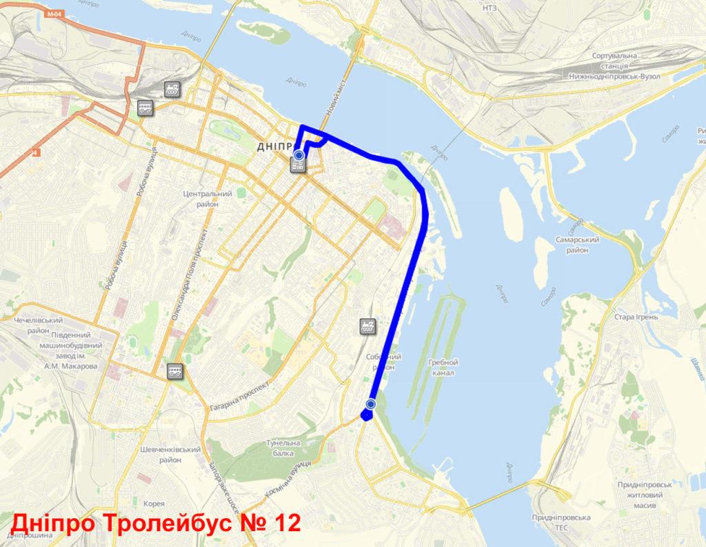 Тролейбус 12 Дніпро
