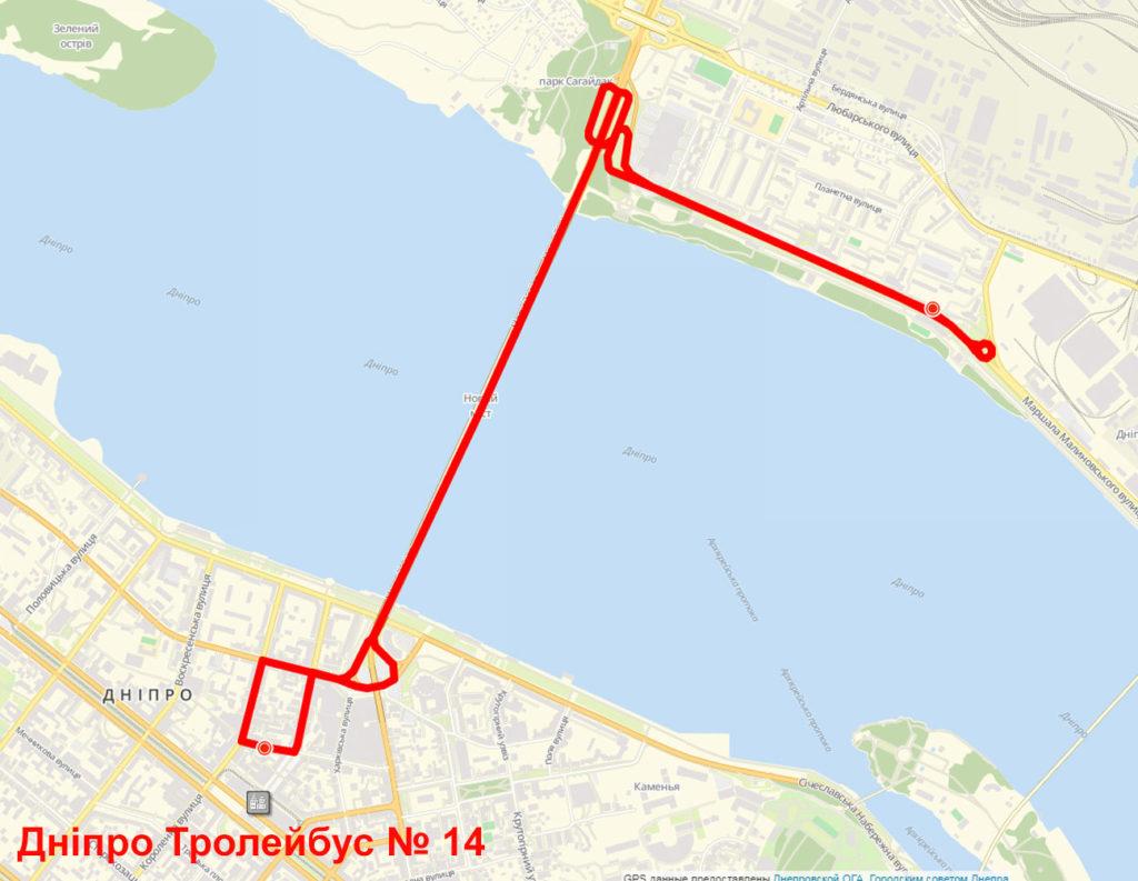 Тролейбус 14 Дніпро