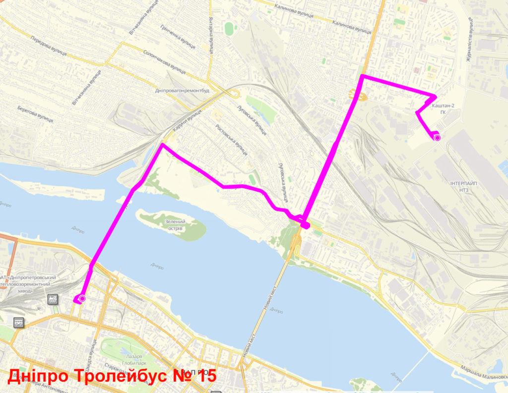 Тролейбус 15 Дніпро