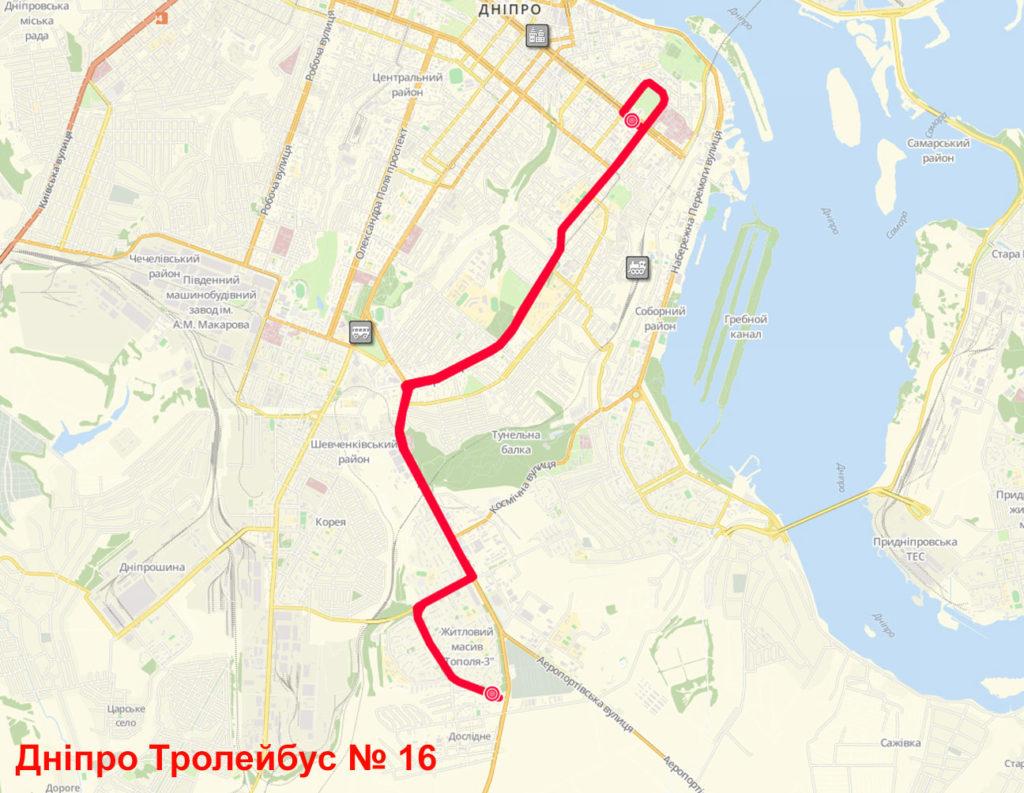 Тролейбус 16 Дніпро