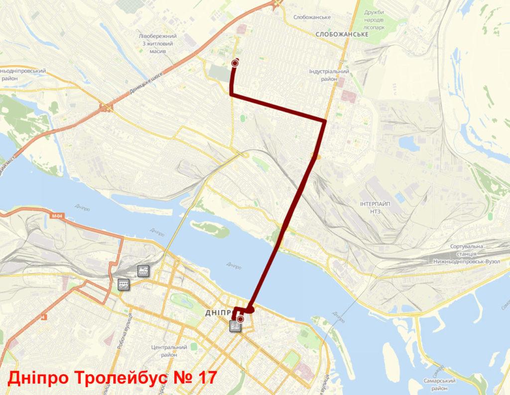 Тролейбус 17 Дніпро