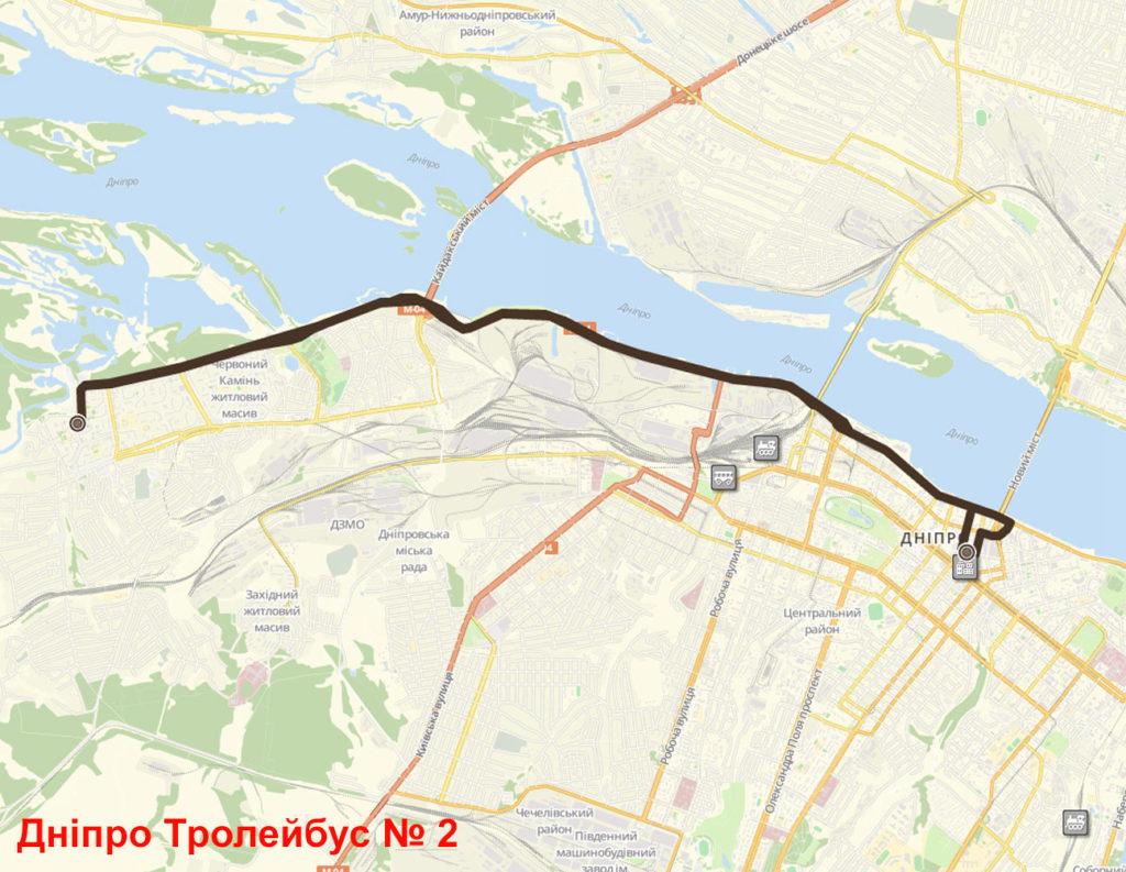 Тролейбус 2 Дніпро