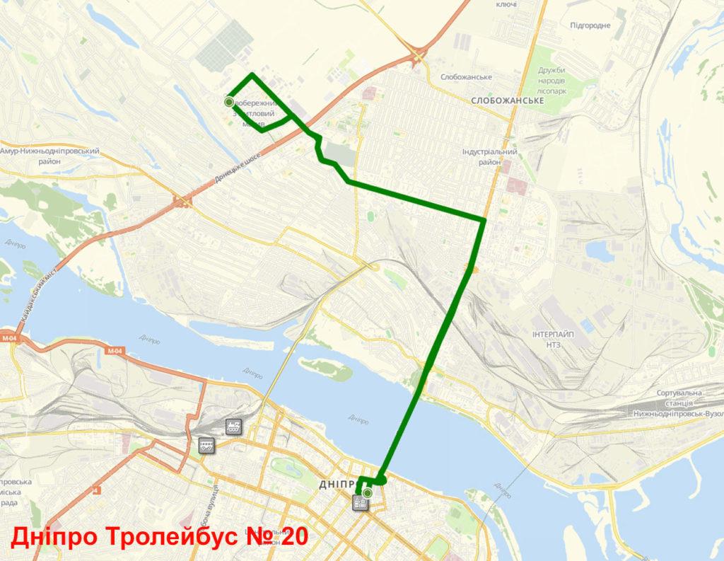 Тролейбус 20 Дніпро