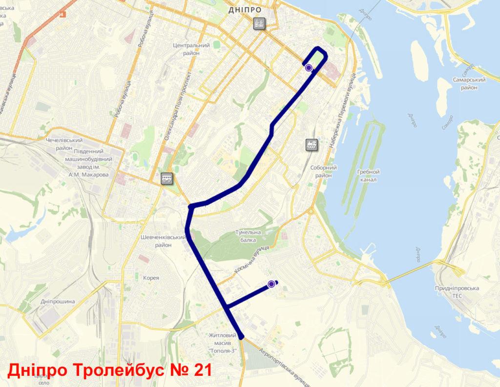 Тролейбус 21 Дніпро
