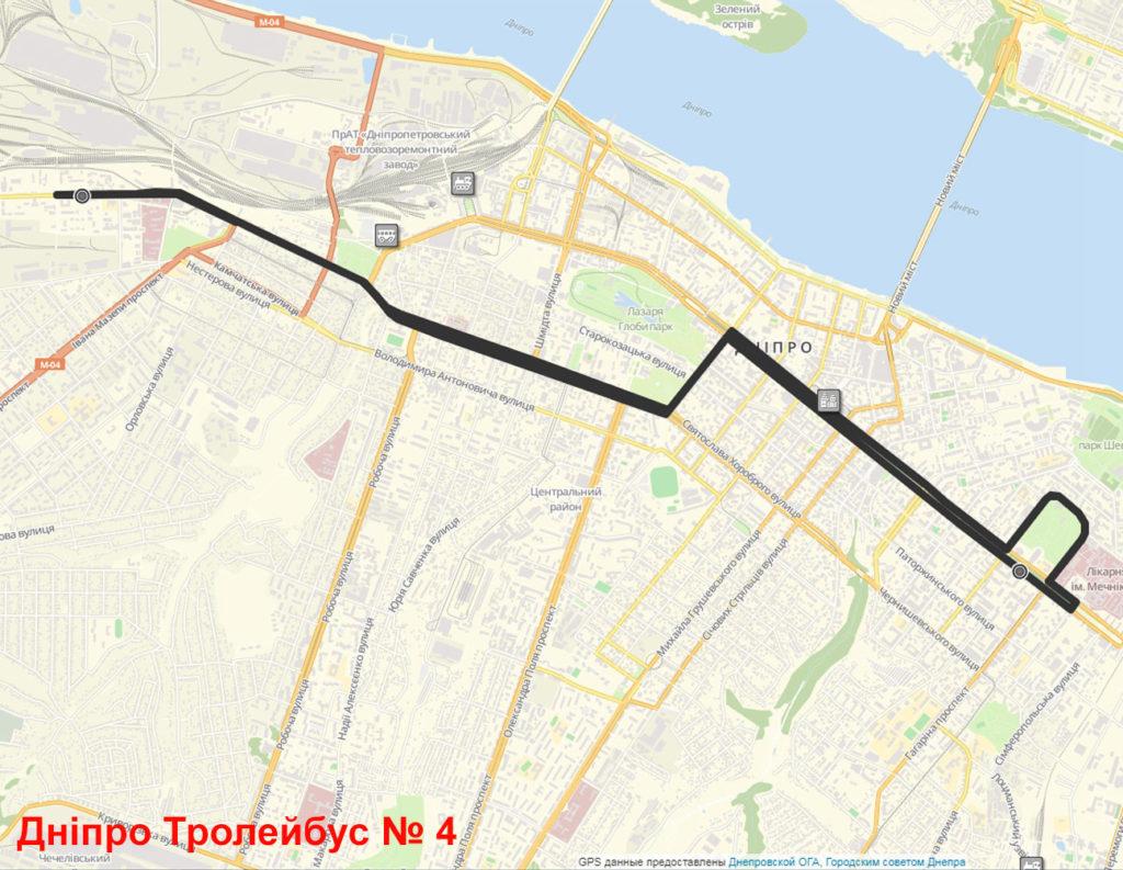 Тролейбус 4 Дніпро