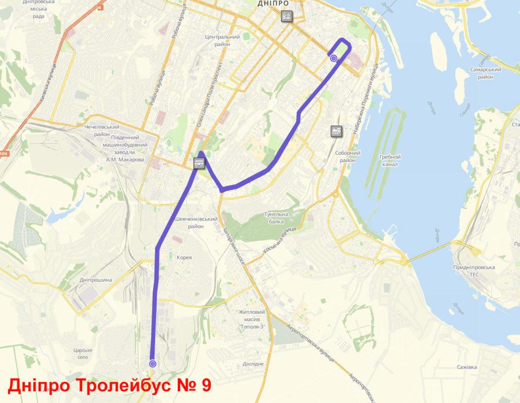 Тролейбус 9 Дніпро