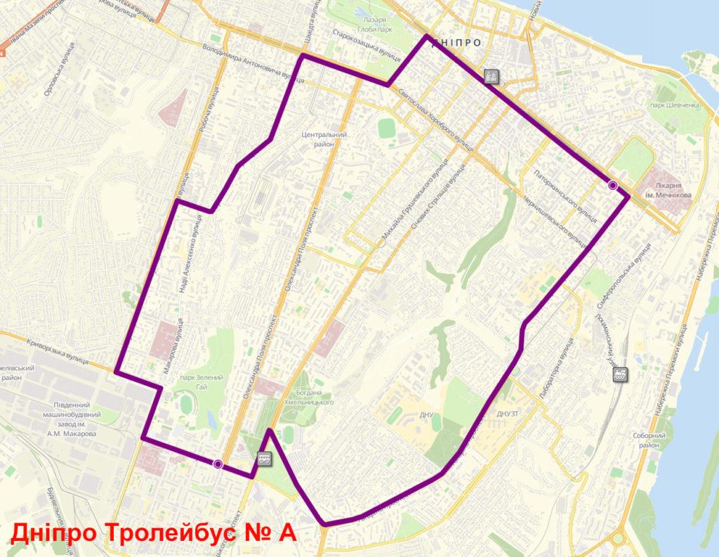 Тролейбус А Дніпро
