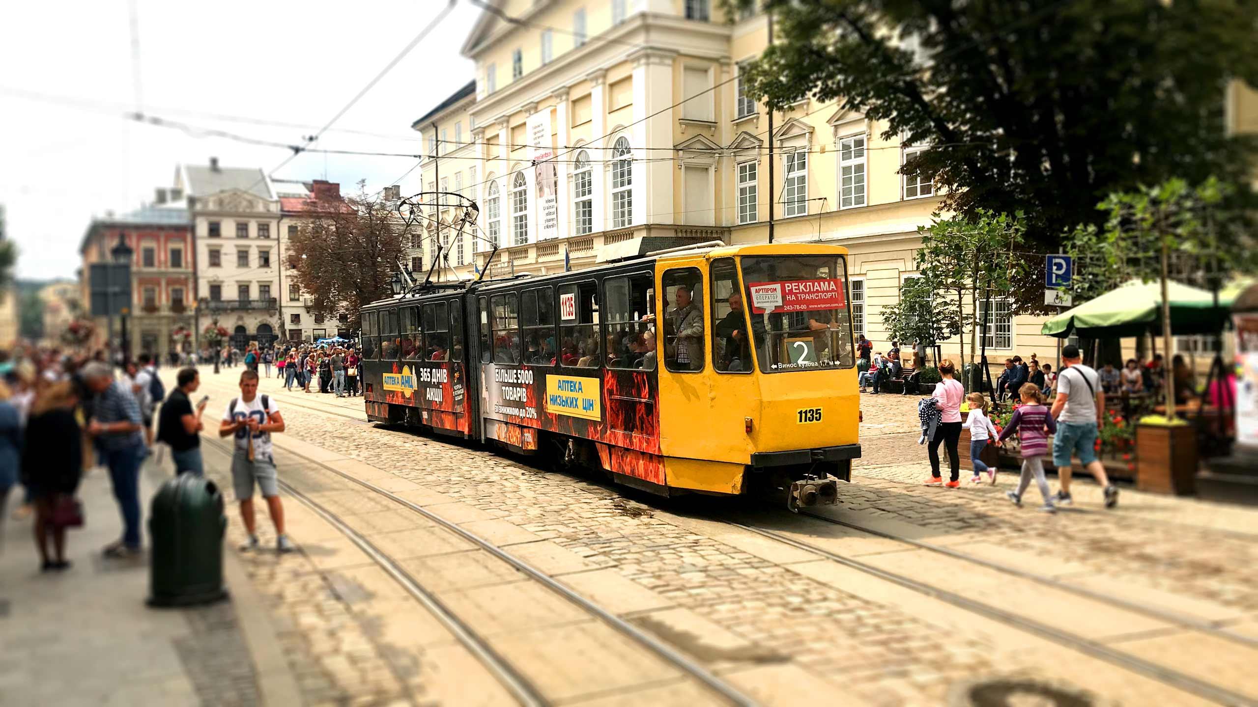брендування трамвая