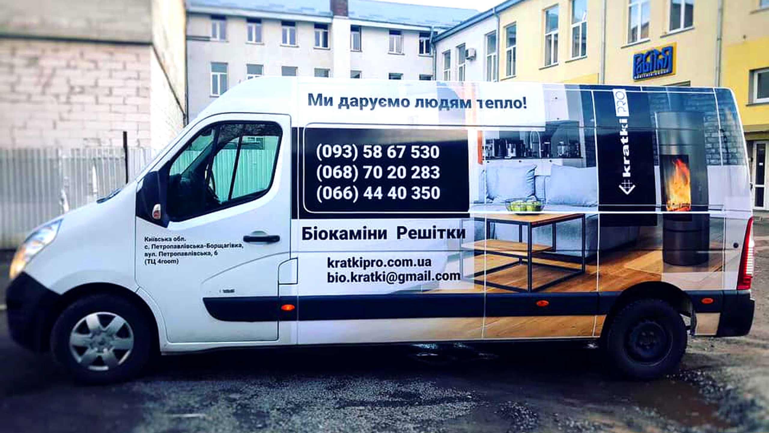 креативна реклама на авто