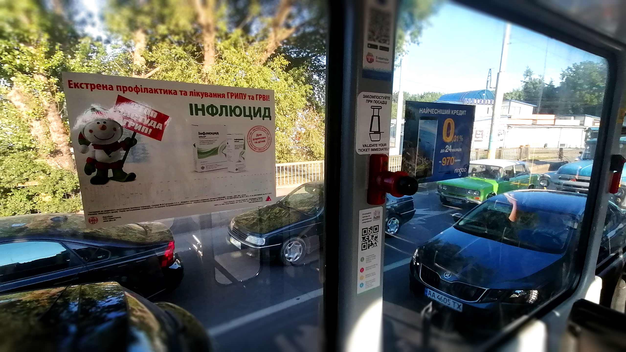 реклама в маршрутках Ивано-Франковск